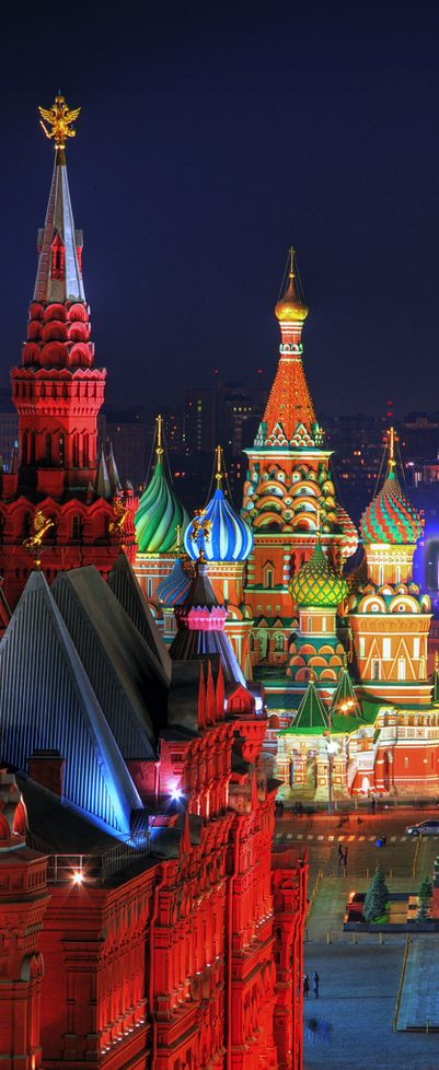 Red Square, Moscow, Russia...