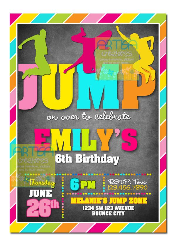 girl jump birthday printable invitation girl trampoline birthday invitation girl colorful. Black Bedroom Furniture Sets. Home Design Ideas