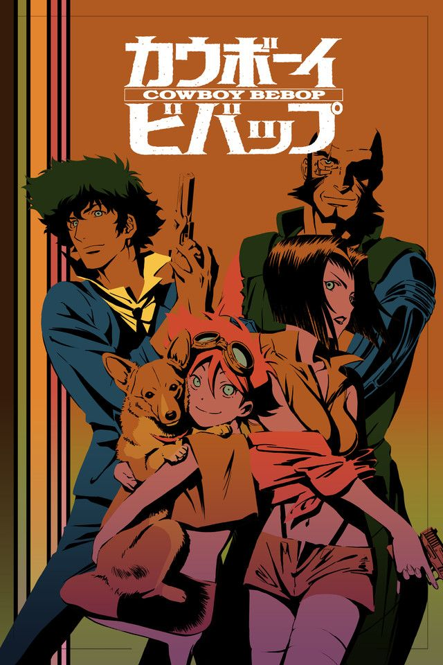 Crunchyroll - Cowboy Bebop Full episodes streaming online for free