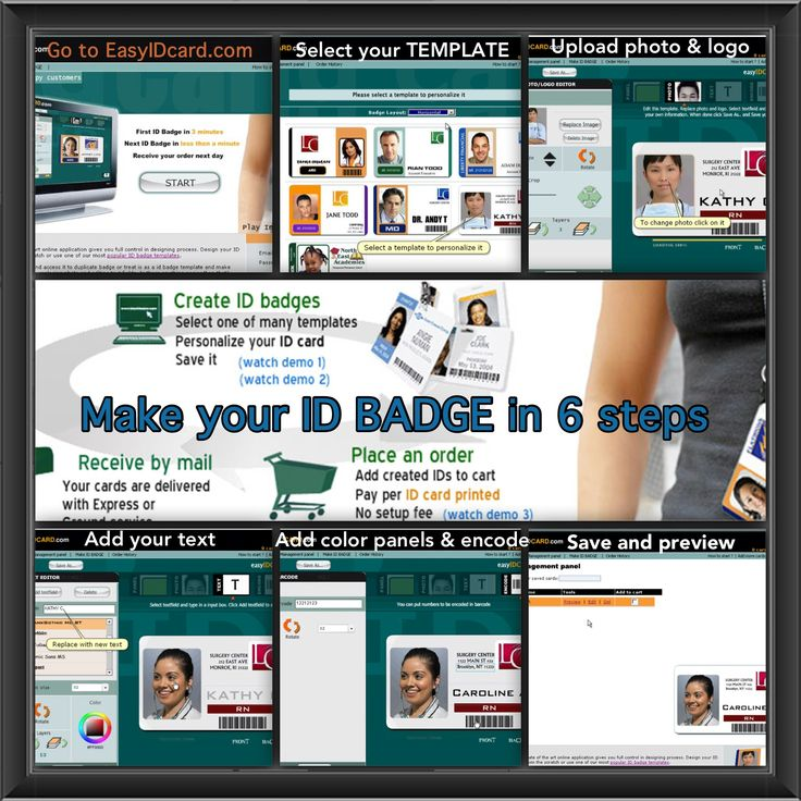 How to make ID BADGE in 6 simple steps with  www.easyIDcard.com