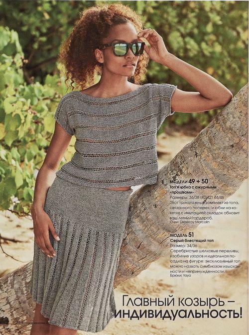 Verena. Модное вязание - №2 - 2016