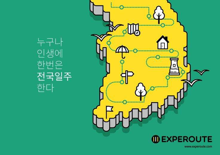[SNS 공유 이벤트] 전국일주 여행 체험단 모집 : 네이버 블로그