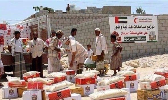 الهلال الأحمر الإماراتي يوز ع مساعدات غذائية على 14 ألف يمني في المتينة Tableware Happy