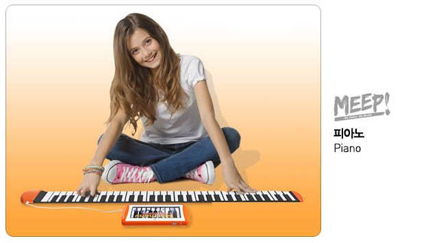 휴대용 접이식 피아노로 당신만의 밴드를 시작해 좋아하는 곡을 연주하거나 새 곡을 만들어 보세요. 신나는 연주로 음악 세계를 넓혀요!