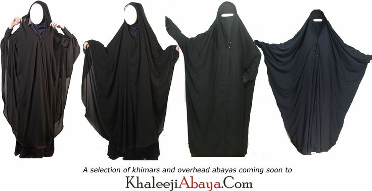 We stock khimars too! These overhead khimars, when worn correctly, copmly with Islamic guidelines on hijab.