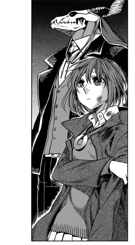Ch. 012 (魔法使之嫁) Let Sleeping Dogs Lie Ancient magus