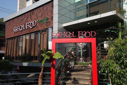 SCHOOL FOOD 新沙洞カロスキル店 新沙洞・カロスキル(ソウル)のグルメ・レストラン 韓国旅行「コネスト」