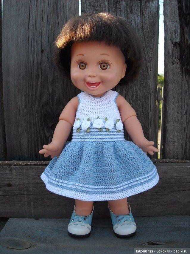 Лето в разгаре! Летние платья для кукол Galoob Baby Face / Одежда для кукол / Шопик. Продать купить куклу / Бэйбики. Куклы фото. Одежда для кукол
