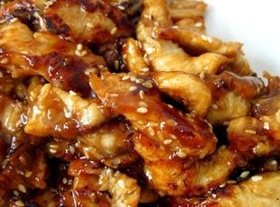 Crockpot Chicken Terriyaki -   1lb chicken (sliced, cubed)    1c chicken broth    1/2c terriyaki or soy sauce    1/3c brown sugar    3minced garlic cloves Cook on low 6 hrs, high 3 hrs  For thicker sauce:  remove from crockpot and place in sauce pan. Add 2 Tbsp cornstarch mixed with 1/4 cup cold water and bring to a boil for 1 minute.  Remove from heat and let stand 5 minutes.