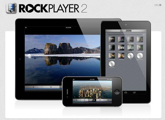 Download RockPlayer2 Full v2.2.7 Apk