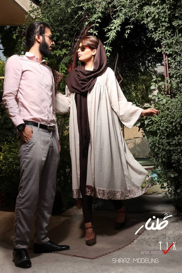 © Golnar --- Follow Iranian art trends on www.percika.com