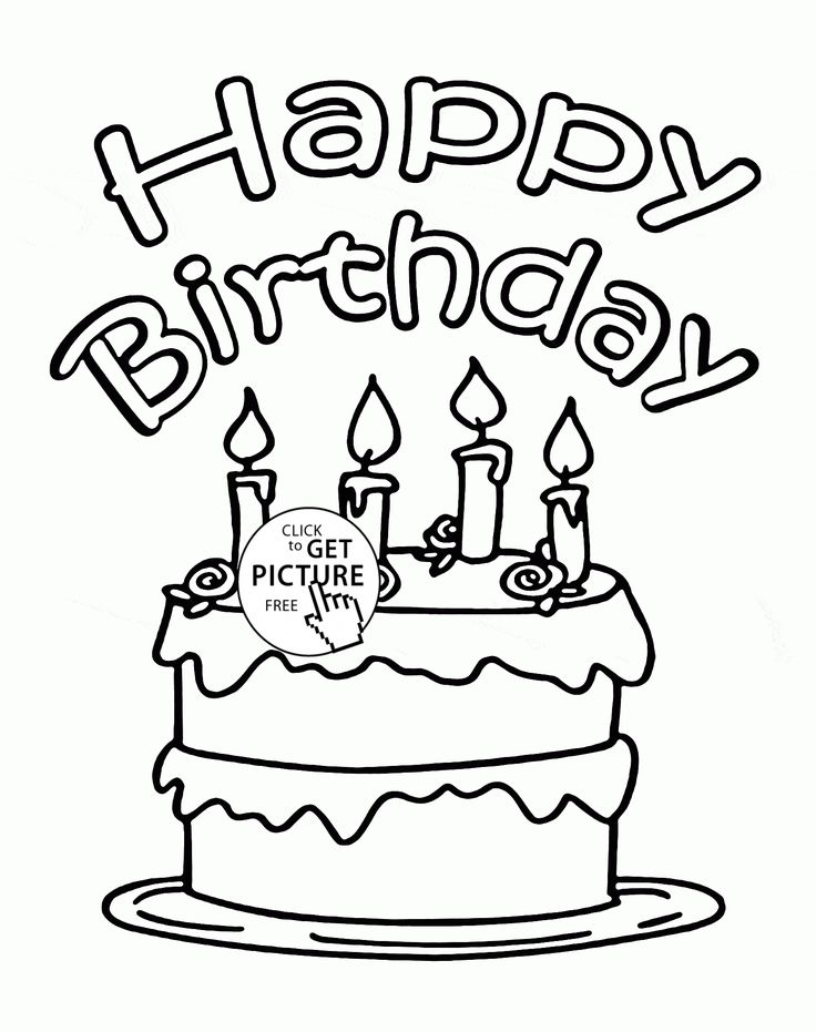 happy 4th birthday coloring pages - photo#11