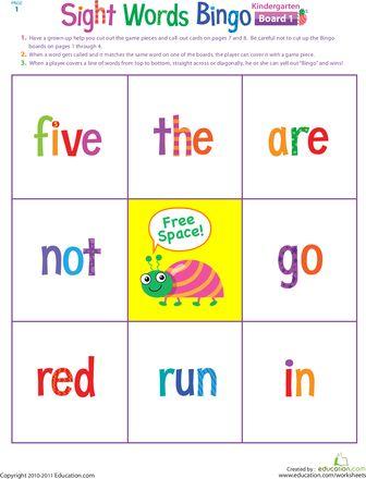 Worksheets: Kindergarten Sight Words Bingo