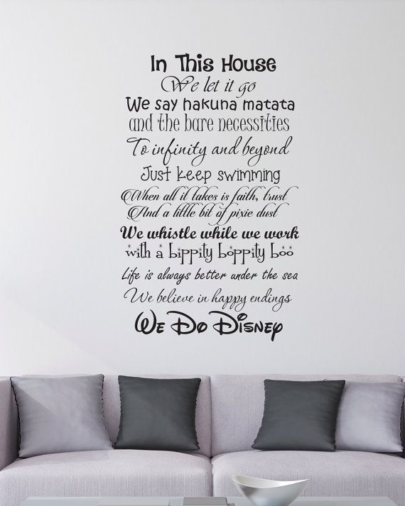 in this house we do disney wall decal disney you and. Black Bedroom Furniture Sets. Home Design Ideas
