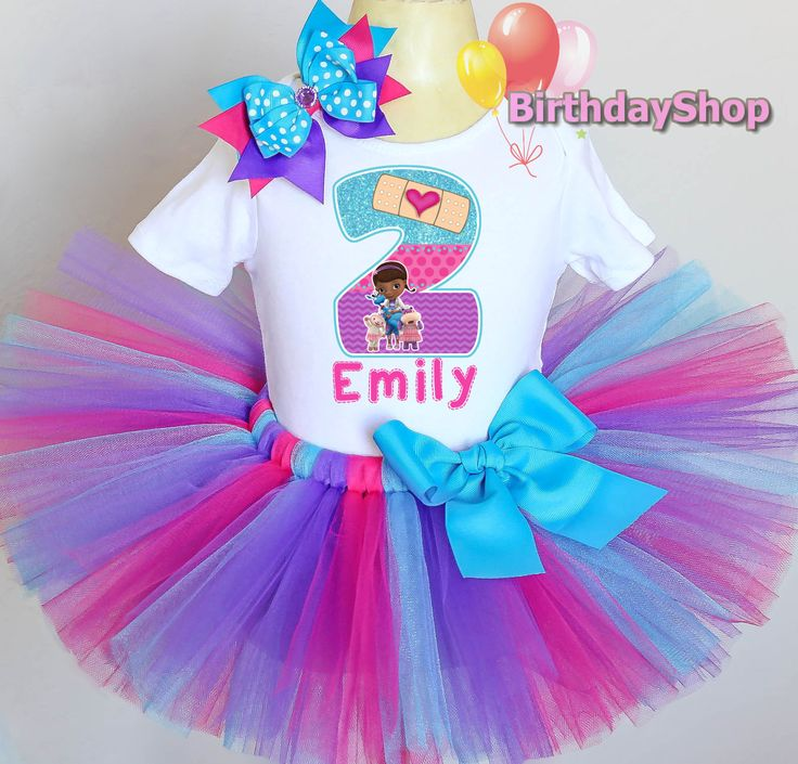 Doc McStuffins Birthday Outfit / 1st 2nd 3rd 4th by MyBirthdayShop