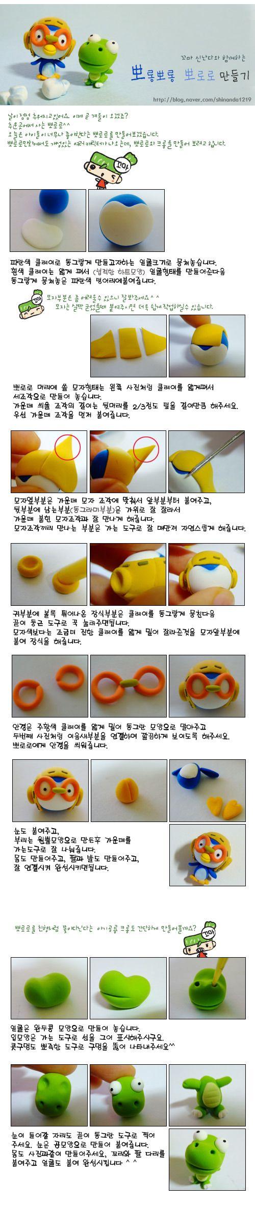 Kawaii Aviator Penguin and Dinosaur Tutorial for Fimo or Polymer Clay