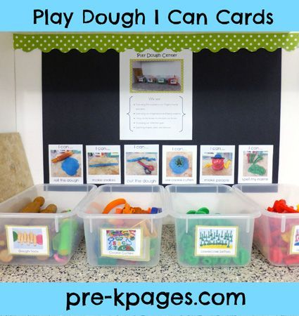 FREE printable Play Dough I Can Task Cards for preschool and kindergarten via www.pre-kpages.com