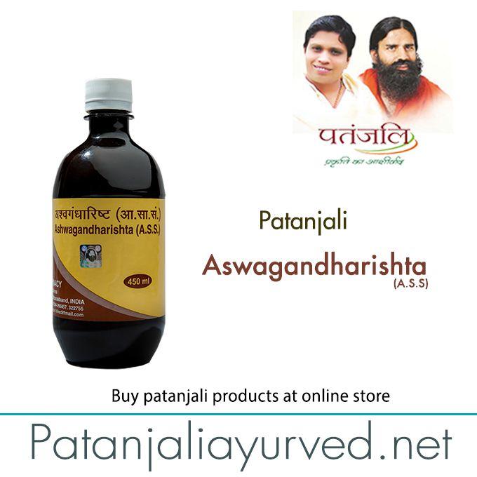 #patanjali Aswagandharishta  - #patanjaliprodcuts