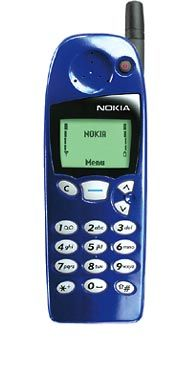 Nokia 5100 - my first cell phone