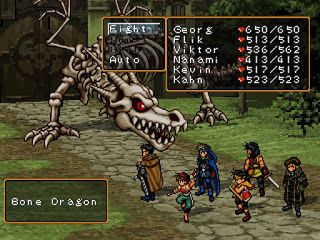 Suikoden II Game System Requirements: Suikoden II can be run on computer with specifications below      OS: Windows Xp/Vista/7/8/10     CPU: Intel Core 2 Duo E4400 2.0GHz, AMD Athlon 64 X2 Dual Core 4000+     RAM: 1 GB     HDD: 1 GB     GPU: Nvidia GeForce 7800 GT, AMD Radeon X1900 Series     DirectX Version: DX 9