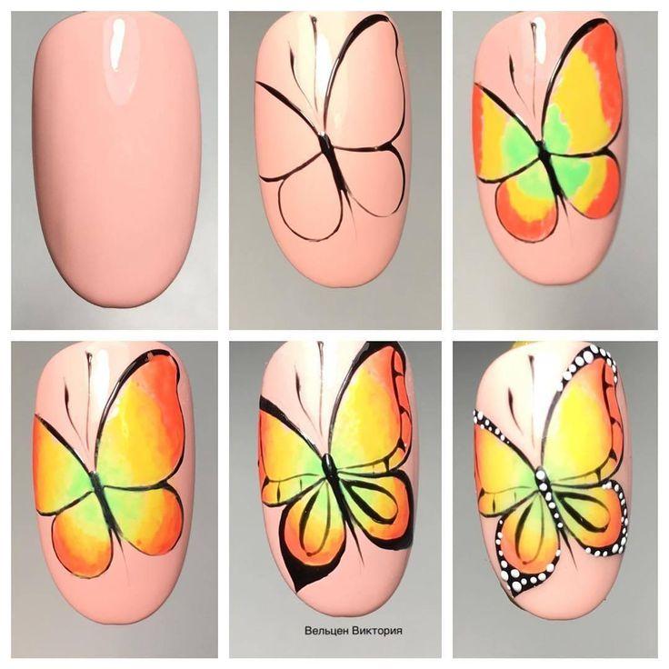 @vikavelcen . #бабочкананогтях#бабочка#градиентгельлаком#дизайнногтей#росписьгельлаками#стразынаногтях#