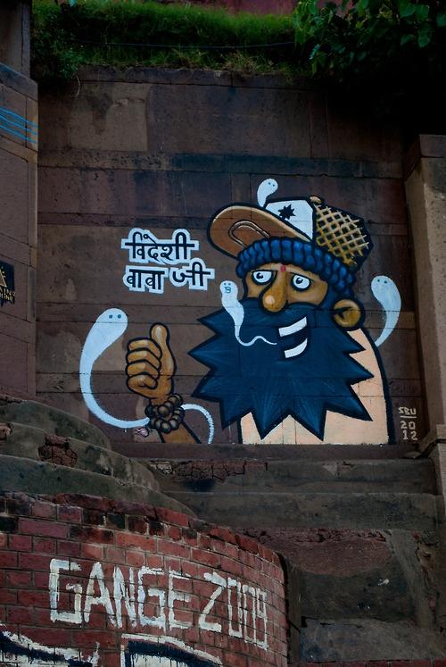 Graffitidemierda:Sobre El Ganges En Varanassi India.