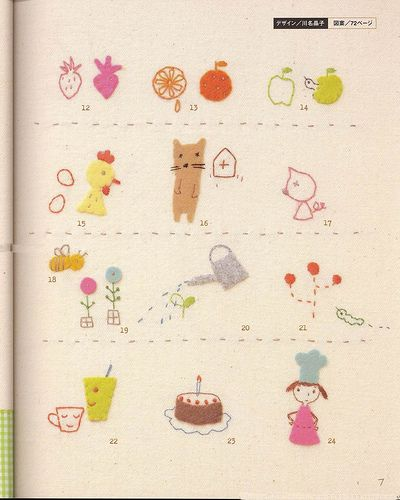 Japanese Craft Book Embroidery by Dacia Ray, via Flickr