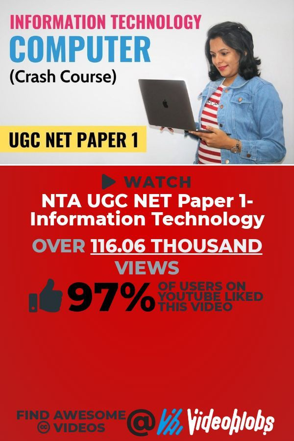 Scanning Social Media For A Cool Education Video To Play This Cool Clip Titled Nta Ugc Net Paper 1 Information Technolo Education Crash Course Social Media
