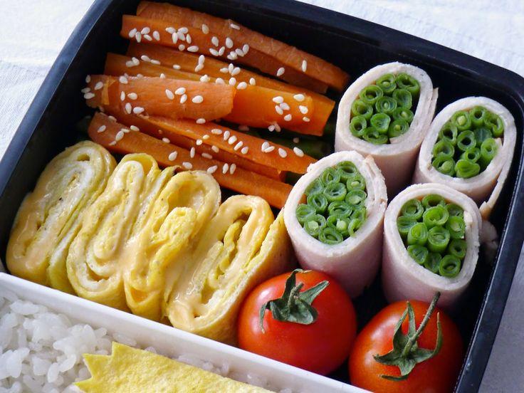 Crêpe d'omelette - Tomates Cerises - Carottes - Rouleaux Dinde / Haricots verts