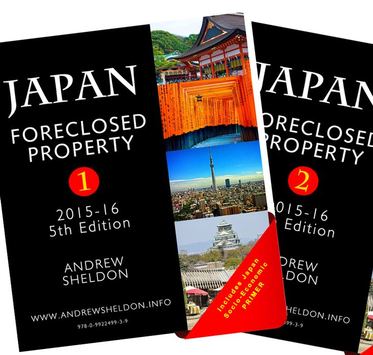 Over the years, this ebook has been enhanced with additional research to offer a comprehensive appraisal of the Japanese foreclosed property market, as well as offering economic and industry analysis. The author travels to Japan regularly to keep abreast of the local market conditions, and has purchased several foreclosed properties, as well as bidding on others. Japan is one of the few markets offering high-yielding property investment opportunities.