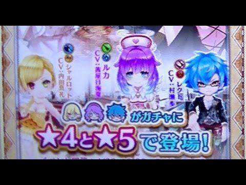 白猫プロジェクト Shironeko Project - Character Gacha 11回ガチャ  (白プロ) Vol.5