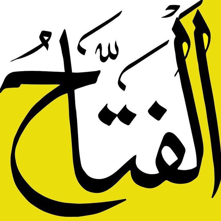 DesertRose,;,Al-fatah Painting