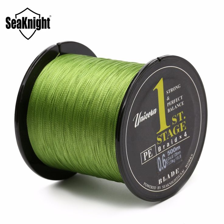 SeaKnight BLADE 500M Braided Fishing Line 4 Strand Smooth Multifilament PE Line Carp Fishing Wire 8 10 20 30 40 60LB Saltwater
