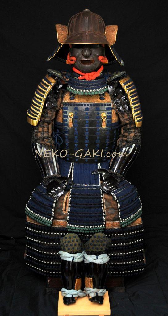 Mogami Do | Neko-Gaki