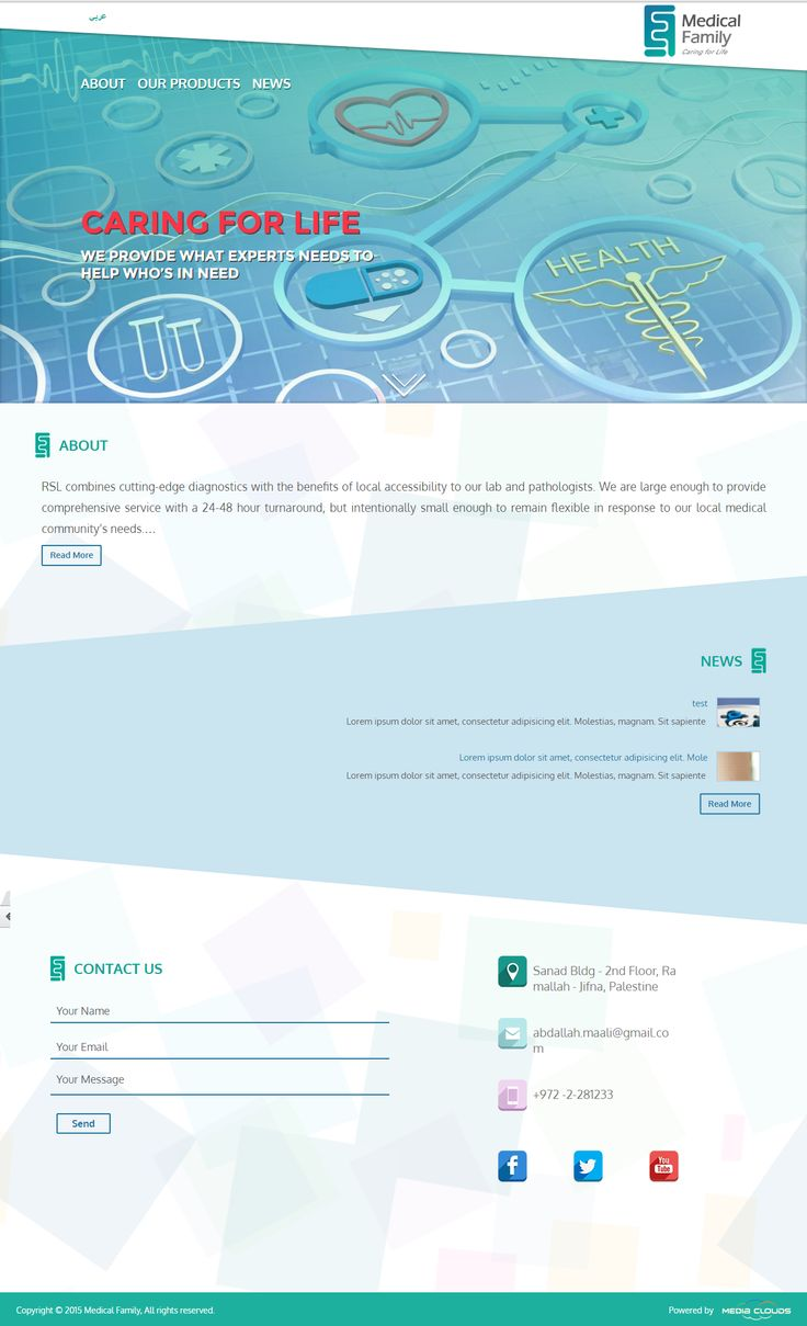 Website Development and Design for Medical Family, in the medical services industry, using a state of the art techniques and designs