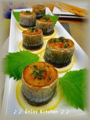 さんまのプチトマトロール♪オーブン焼き by Enjoy Kitchenさん ...