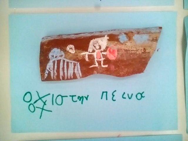 παιχνιδοκαμώματα στου νηπ/γειου τα δρώμενα: η έννοια της Δημοκρατίας ....αρχαία Αθήνα - οστρακισμός !!!
