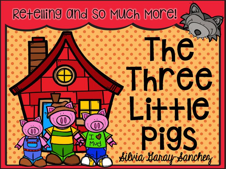 If you are studying folktales, this is a great supplement pack for The Three Little Pigs. Read different versions of the story. Discuss the major similarities and differences. Discuss what is a folktale, what are the major story elements, and what lessons did the characters learn. Analyze the different characters. Write letters to the characters.