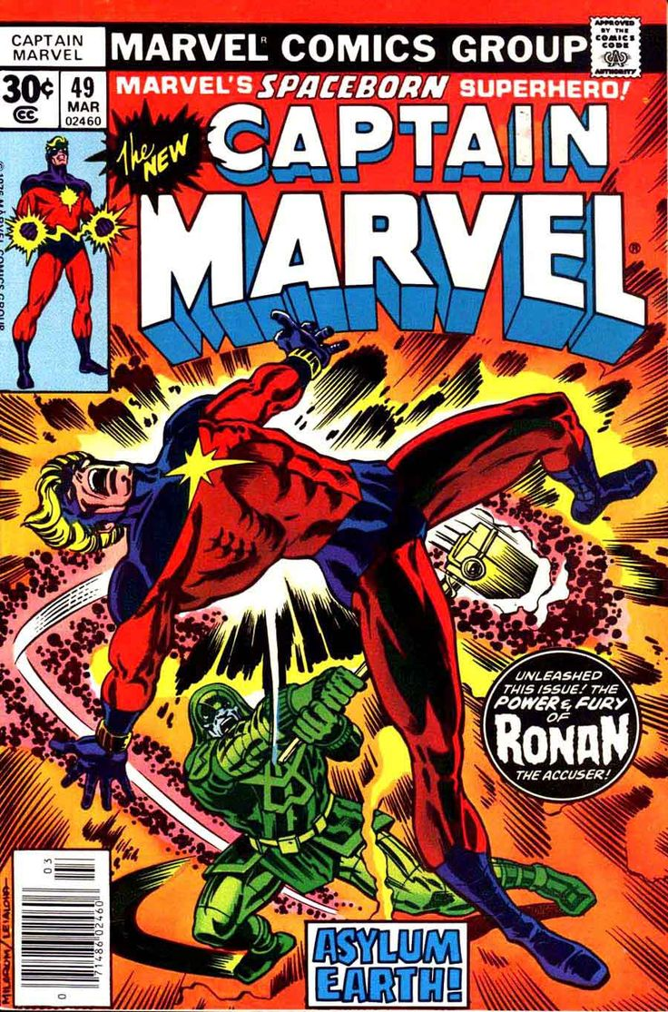 captain marvel | Captain Marvel v2 #49 - Jim Starlin art