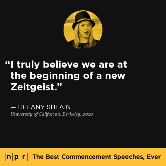 Tiffany Shlain, 2010. From NPR's The Best Commencement Speeches, Ever.