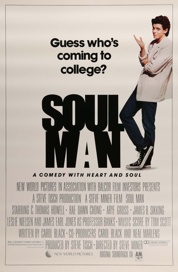 """Film: Soul Man (1986) Year poster printed: 1986 Country: USA Size: 27""""x 41"""" A vintage, one sheet movie poster from 1986 for the comedy Soul Man starring C. Thomas Howell, Rae Dawn Chong, Leslie Nielso"""