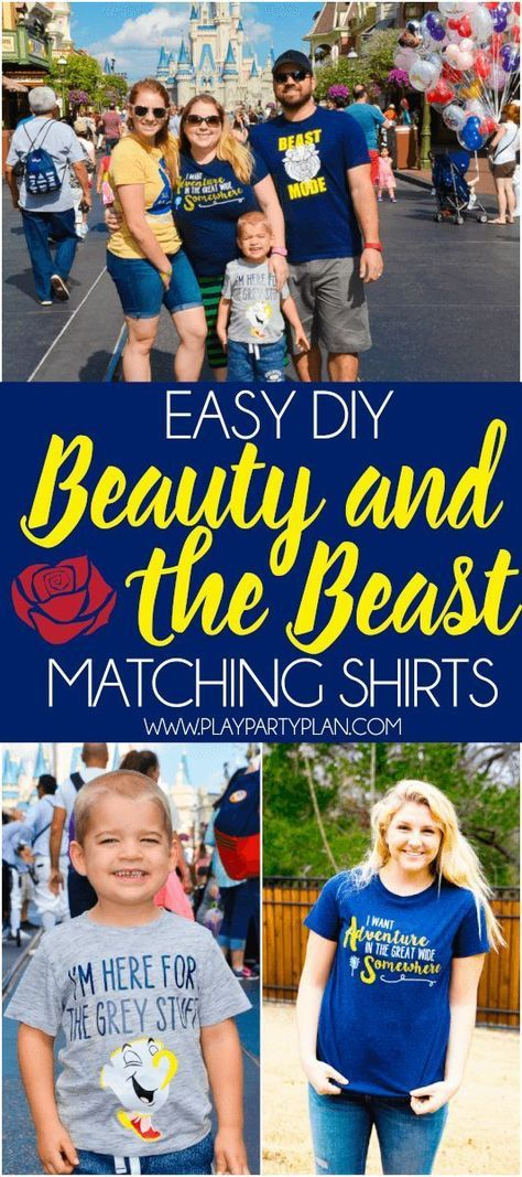 These easy DIY Beauty and the Beast shirts are perfect for a trip to Disney, for a Beauty and the Beast party, or to wear to the new Beauty and the Beast movie! With Belle, Chip, and Beast options there's something for couples, for kids, and for women who