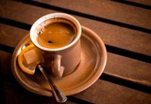 Кофе «Каршенбойм»