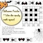 4x4 Intermediate Halloween Math Square  I have used this Math square with Grades 5 through 7. It is a great way to warm up the brain before class. ...