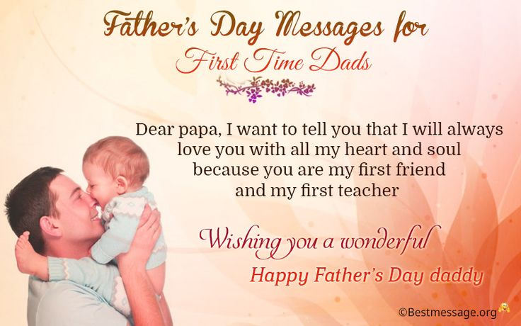 Quotes For First Time Dads: 11 Best Happy Father's Day Wishes Images On Pinterest