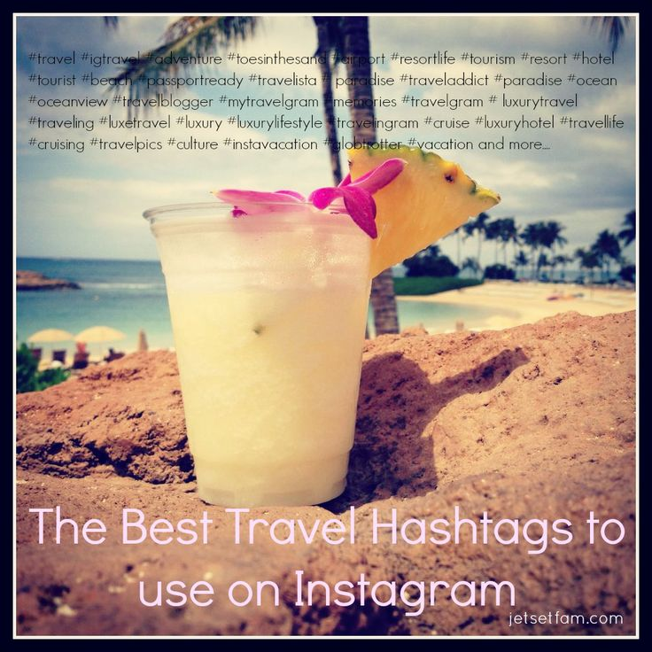 The best travel hastags to use to increase organic likes and follows on Instagram. #travel #tech