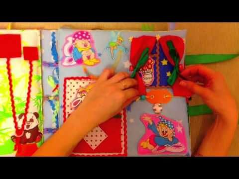 Видео 03 04 15, развивашка для Дашеньки - YouTube