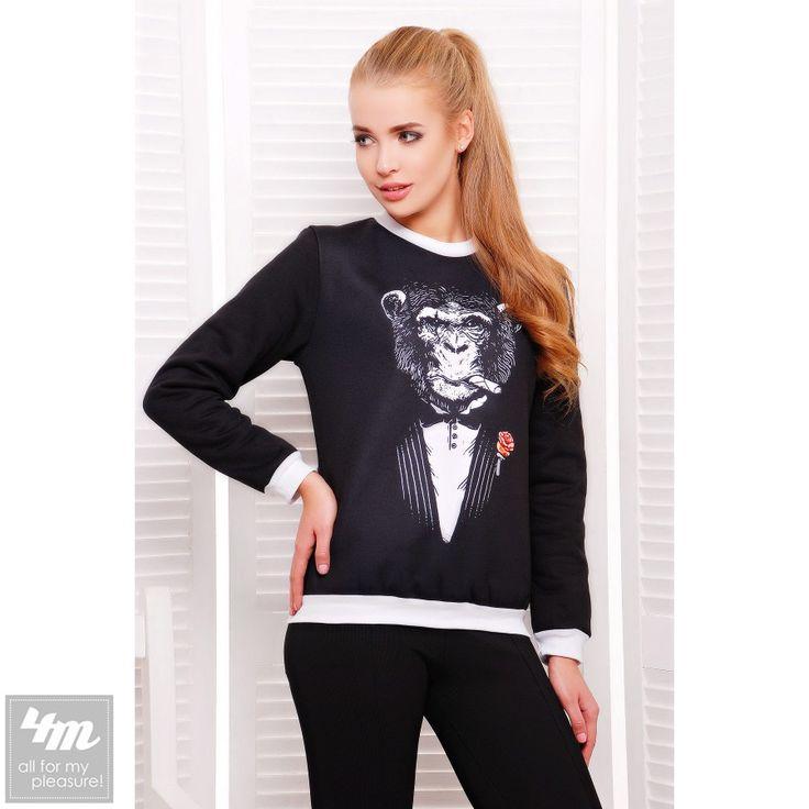 Свитшот Glem «Обезьяна с цветком 2 Д/Р» (Принт-белая отделка) http://lnk.al/3NUJ  #мойстиль #свитшот #свитшоты #стильныевещи #мода #вещи #одеждаУкраина #4m #4m.com.ua