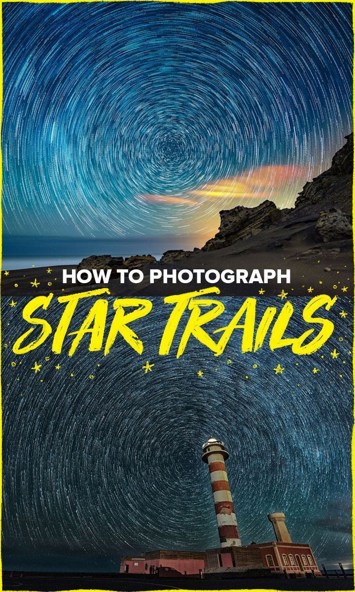 Get ready, Instagram! Here's how to take beautiful star trail photos