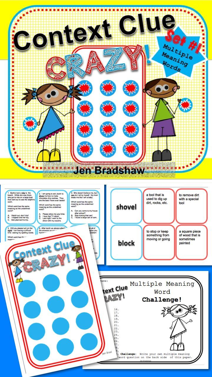 Context Clue CRAZY! ~ Multiple Meaning Words games and activities. #reading #comprehension